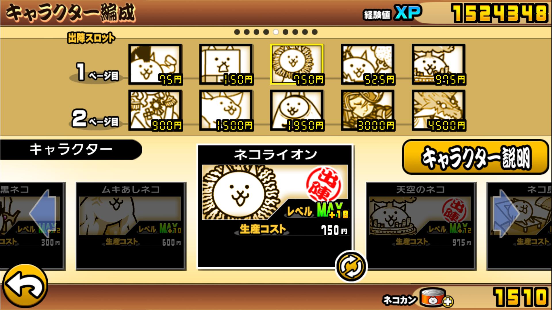 Screenshot_2014-06-14-22-49-37