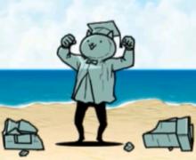 にゃんこ大戦争 キャラ図鑑 ネコブ・ロンズ 芸術のネコスタチュ